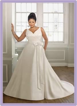 שמלת כלה למלאות