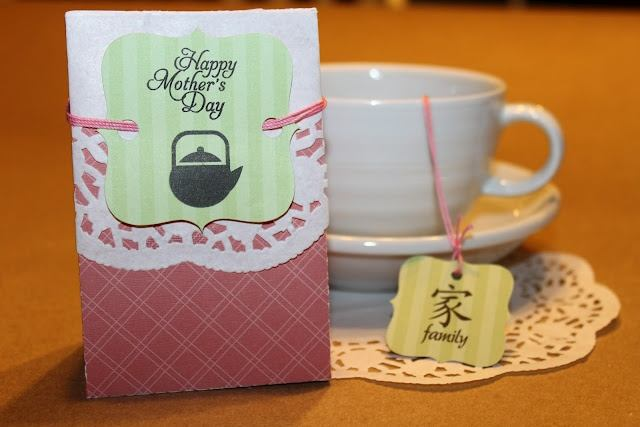 מתנות לאורחים שקיק תה